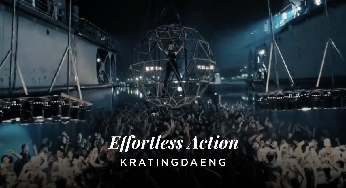 Jon Gwyther – Kratingdaeng – Effortless Action