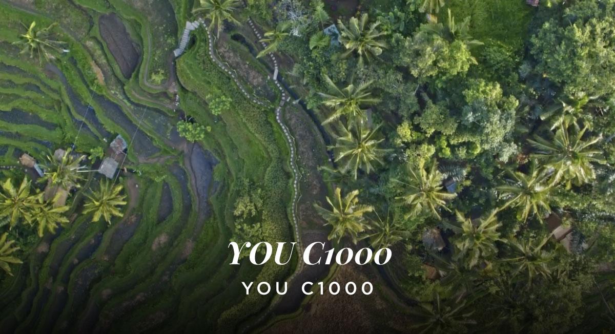 Ben Wee – YOU C1000